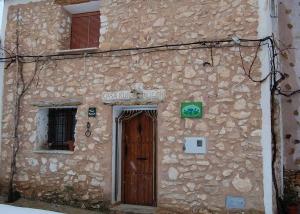 casa-rural-el-callejon-2